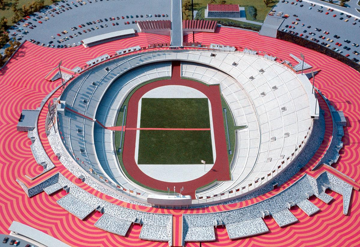 StadiumPlaza(1)