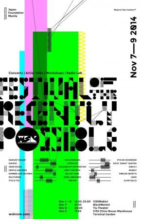 2 Fete de la WSK poster for 2014