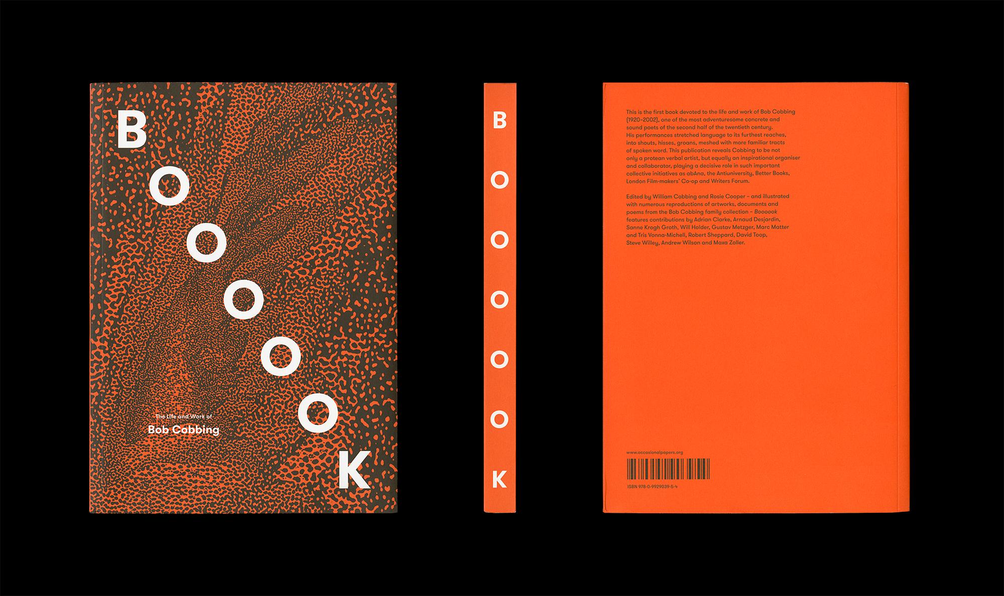 BOOOOOK_003_combined_sd