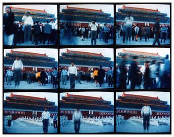 Song Dong Jump 1999