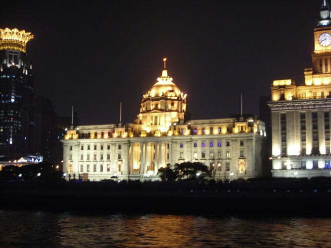 Hong Kong, Shanghai International Bank