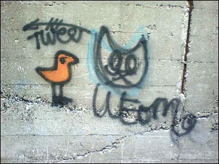 aptbldg_graffiti_tweet.jpg