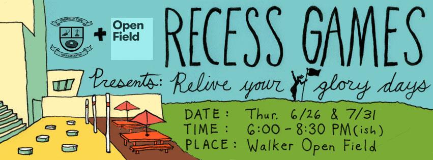 Recess_Games_GUC-banner_promo