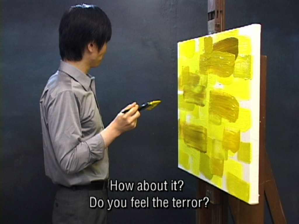 Kim Beom Painting yellow scream6