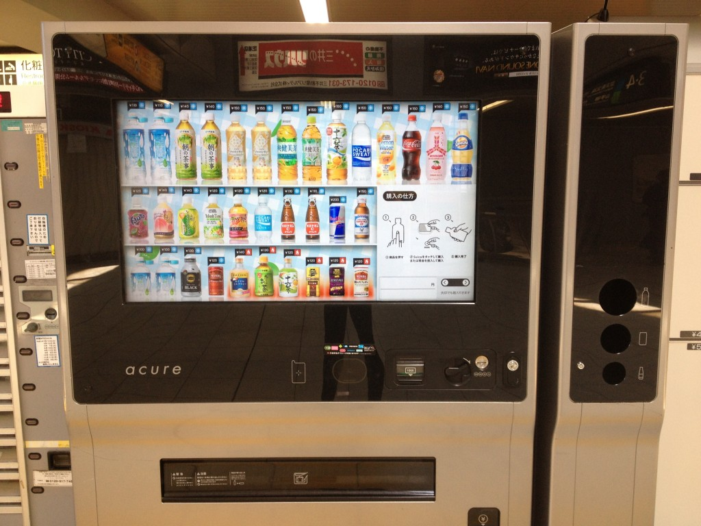 Touch screen vending machine in Tokyo subway. Photo: Abigail Sebaly