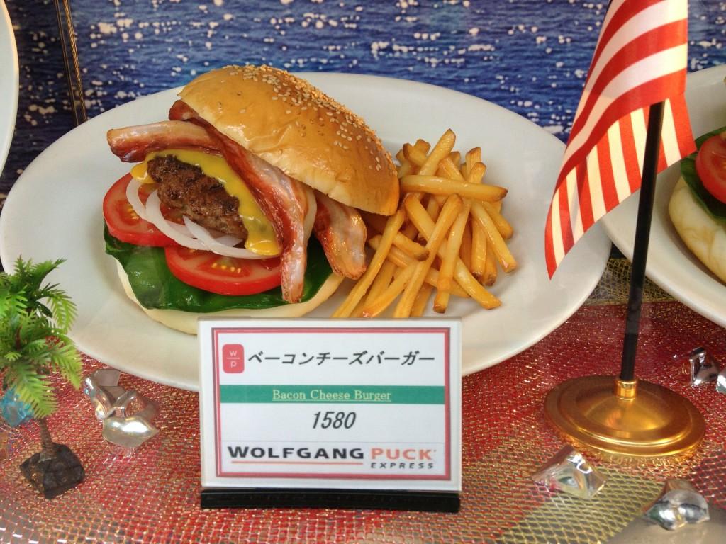 Tokyo Hamburger